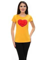 Tricou Love Inside Mustard