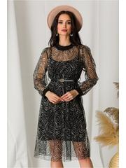 Rochie Alia din tull cu imprimeu negru si alb